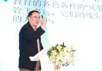 """2017网易教育金翼奖 谢维和教授演讲《教育的""""初心""""》"""