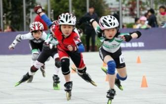 2018年河北省轮滑公开赛落幕