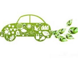 台州市民3年内可共享新能源汽车了