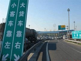 10月30日起济青北线淄博入口单向匝道施工封闭