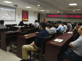 运城市体育局组织观看《法治中国》增强法治观念
