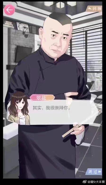 中老年版恋作