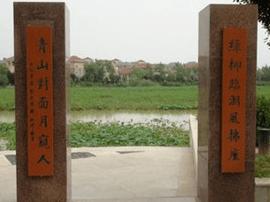 第十七届中国(运城) 楹联论坛论文征集正式启动