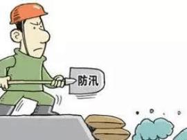 运城水务局靳虎刚局长调研姚暹渠进一步推行河长制