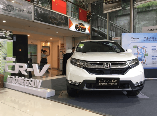 百公里跑出2.86升的混动版CR-V正式上市