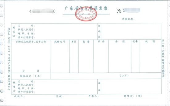 2014年6月1日起,网易VIP邮箱将改用国税发票