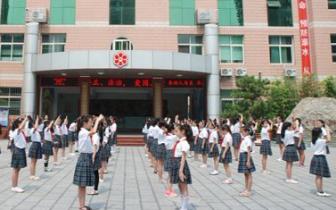 邯郸:特色教育促建文明校园
