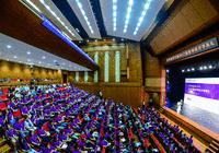 常青藤商学院开学典礼在清华大学隆重召开