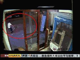 东莞碰瓷团伙骑车撞汽车 警方提醒及时报警