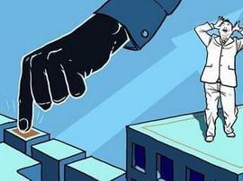 投资者点错小数点 新三板公司巨鹏食品惊现乌龙指