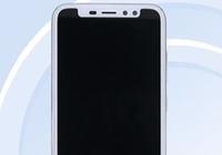 """""""小辣椒""""新机入网:与iPhone X实在长得太像了"""