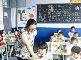 """运城蓝海小学精心创建""""双优""""学校"""