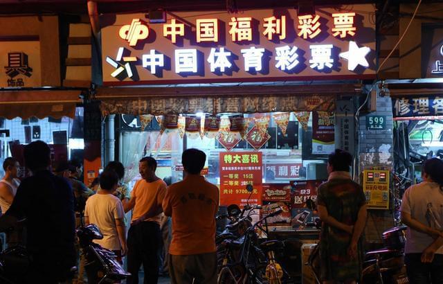 刚刚 上海彩民一人中9700万被领走 光交税就近2000万!