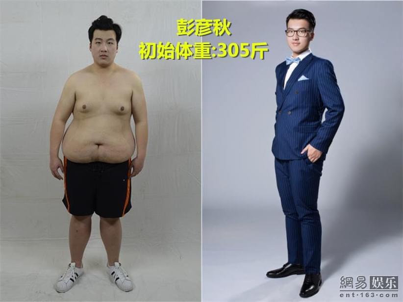 100天减掉122斤  东北石头哥称冠《减出我人生》