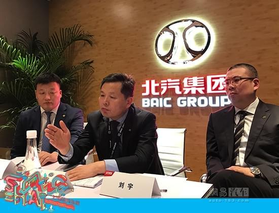 陈宏良:北京(BJ)品牌走精品/绅宝品牌走高端