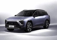 蔚来首款量产车ES8将于今年12月正式上市