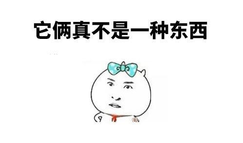 itotii北方元宵PK南方汤圆,到底怎么吃才不胖?