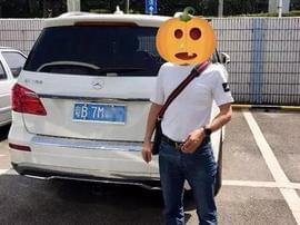 深圳男子花60万买奔驰 车牌是真的车却是假的?