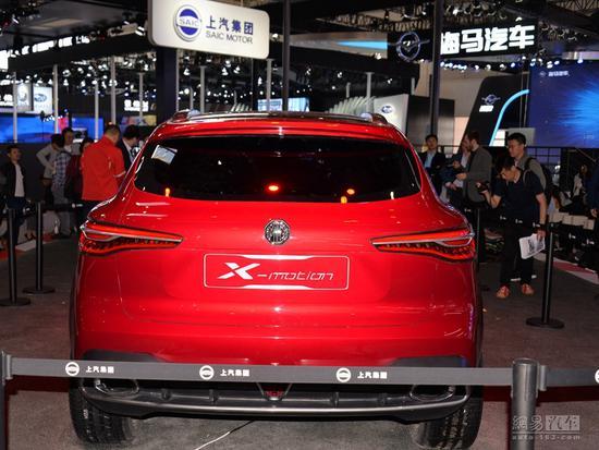 下半年推量产版 MG X-Motion概念车亮相