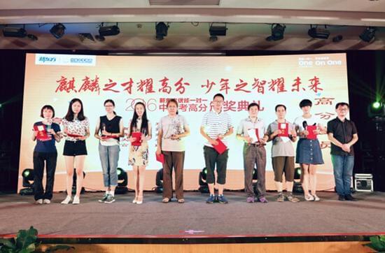 北京新东方学校优能一对一部总监朱宇为高分学员颁奖