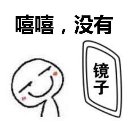 刘国梁不再担任国乒总教练将出任乒协副主席