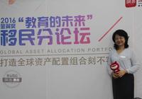 钟慧:海外资产配制项目要提供持续性服务