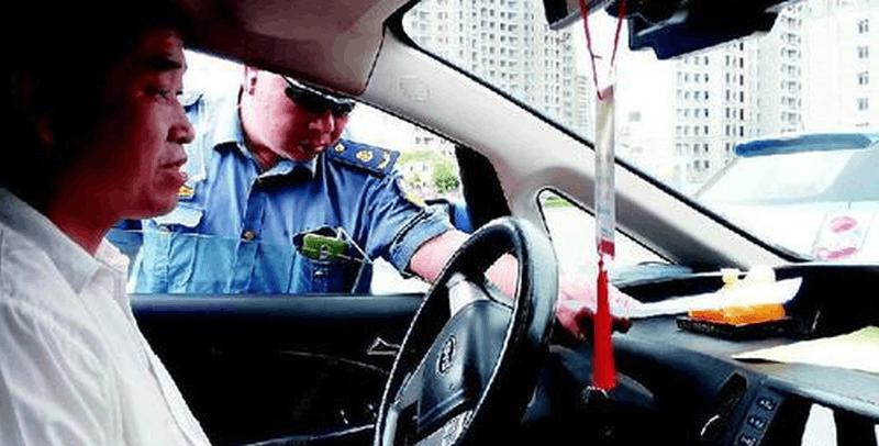 出租车拒载、拼客的首次罚款200元