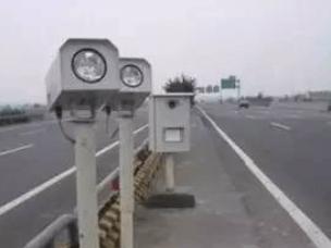 6月4日 晋北高速路况一切正常