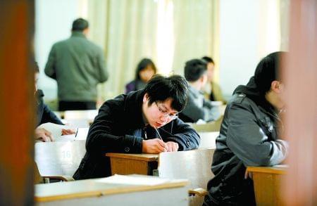 五万余名考生确认参加北京公务员招考 超10%弃考