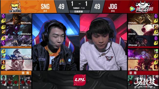 LOL LPL夏季赛618电商大战 SNG更胜一筹击败JDG