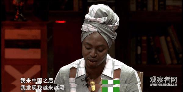 黑人找医生检查身体:我怎么到中国以后更黑了