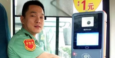 公交司机服务周到 老年乘客上门表扬