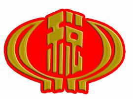 平陆国税:抓绩效管理 靠作风取胜