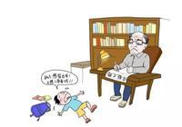 """上海退休教授发6000字长文批幼升小""""牛蛙战争"""""""