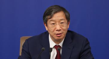 易纲任央行行长 曾执掌2万亿外汇储备