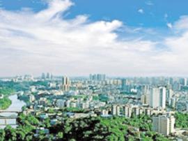 吉林省首批国家级出口工业产品示范区揭牌