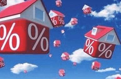 一线城市房贷利率上调 深圳个别银行首套房贷1.1倍
