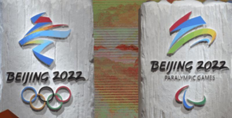 2022年北京冬奥会会徽和冬残奥会会徽发布