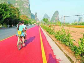 淄博将建首条彩色农村公路 用于马拉松赛事