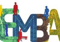 MBA与EMBA课程究竟有什么区别?