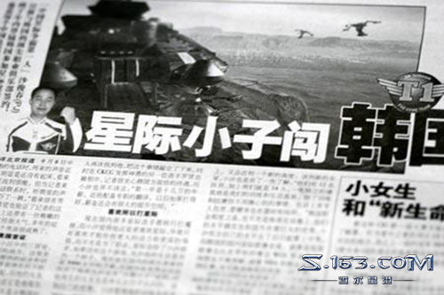从电竞入亚运会谈起——为什么会是《星际争霸2》?
