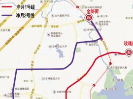 29路公交和巴蜀专线正在进行重新设计