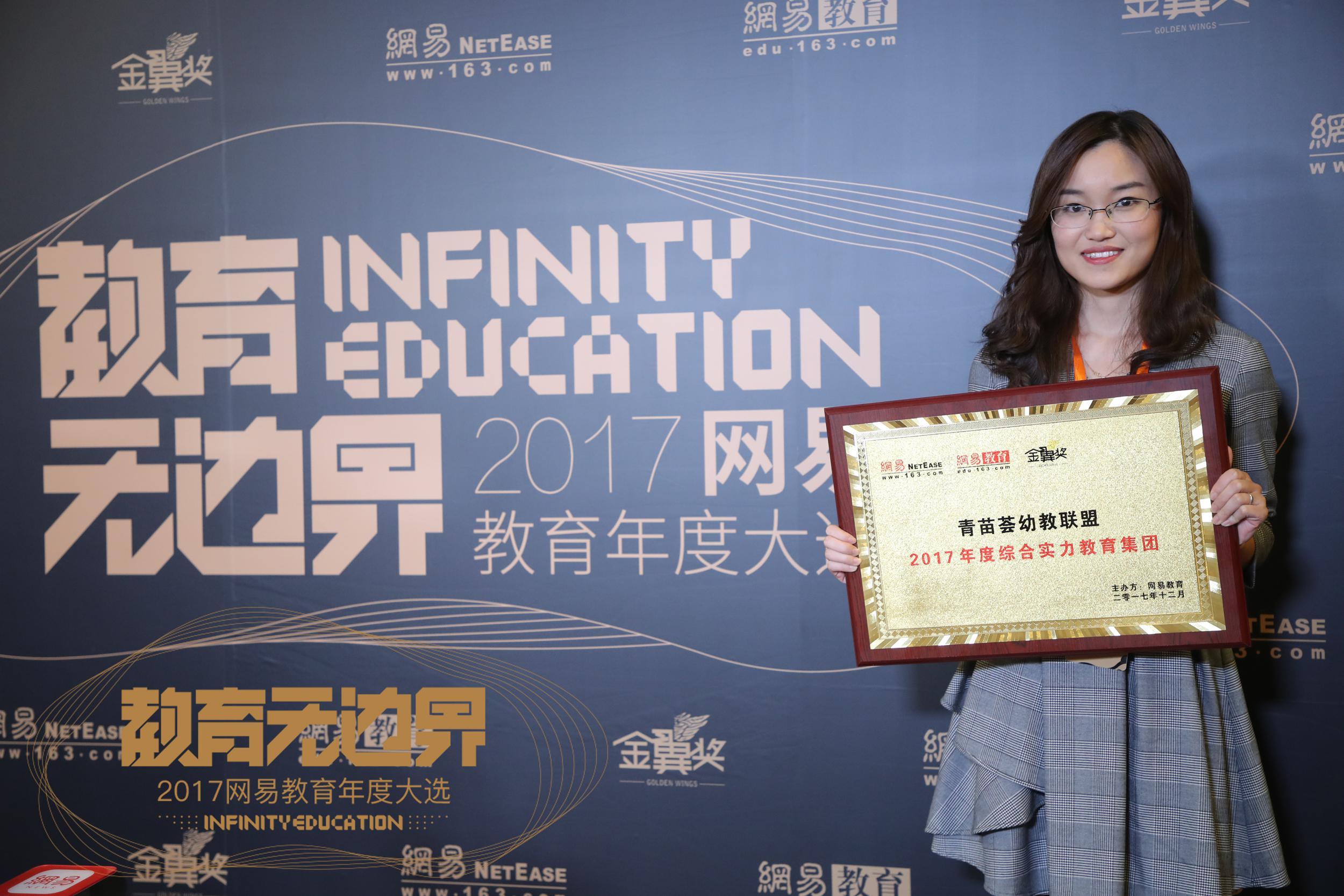青苗荟幼教联盟CMO蔡一凡:做中国幼教行业的修行者