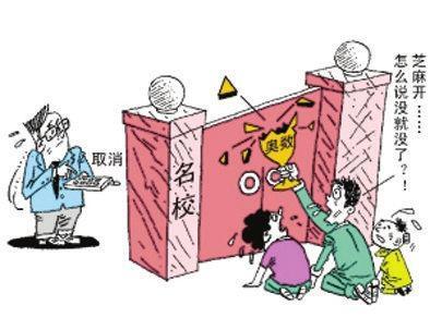 最严减负令发出一个月 杭州孩子仍在疯狂学奥数