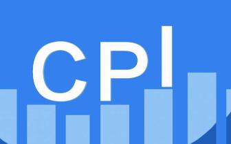 统计局:2月CPI同比上涨2.9%,PPI同比上涨3.7%(附官