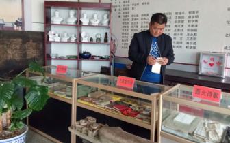 长治县西火镇成功申报2个市级非遗名录项目