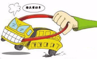 咸宁全市被淘汰黄标车949辆 淘汰工作正在进行中