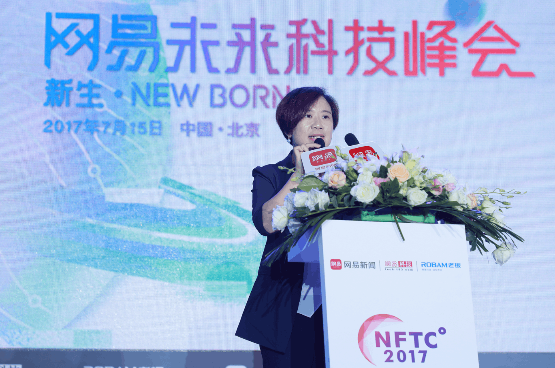 网易传媒CEO李黎:掌握科技和商业关系者掌握未来