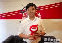 哥大教授刘乐宁:注重学生综合素质与领导能力