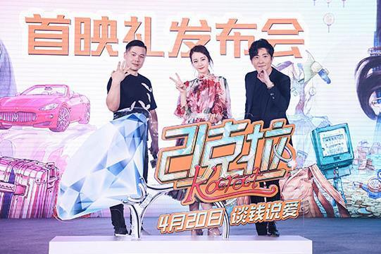 迪丽热巴亮相《21克拉》发布会 花仙子造型惊艳